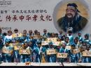 konfuzius-23