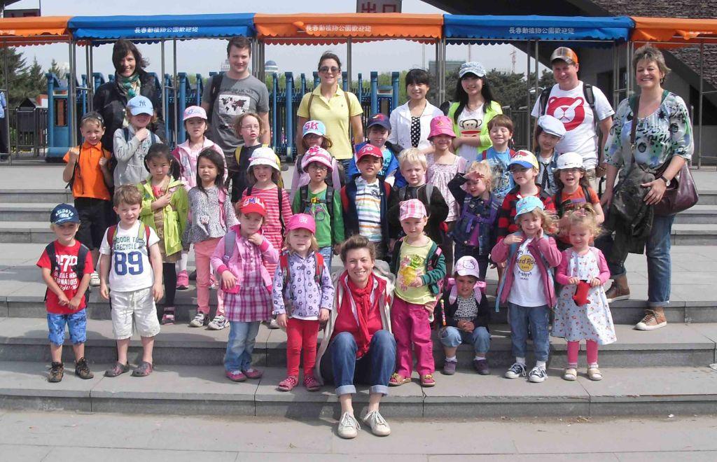 Zoo 2013